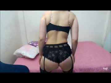 [02-09-20] lana_rhoades777 chaturbate nude