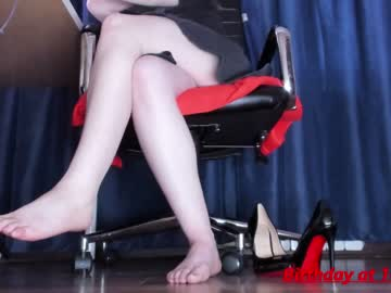 [02-07-21] mistress_adelee private show from Chaturbate