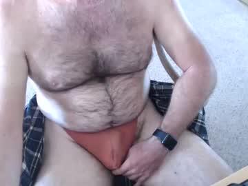 [27-12-20] wildone77 record private sex video