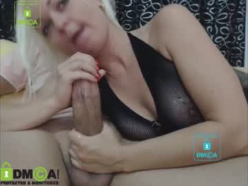 [17-02-21] honeycandy777 private record