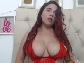 [02-08-21] luciasimone webcam video