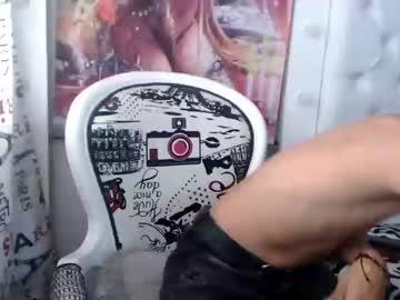 [03-12-20] cum_69xxx record premium show video from Chaturbate