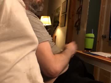 [21-09-20] guyin206 record video with dildo