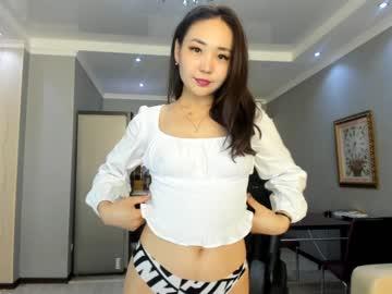 [20-07-20] bora_ record webcam video