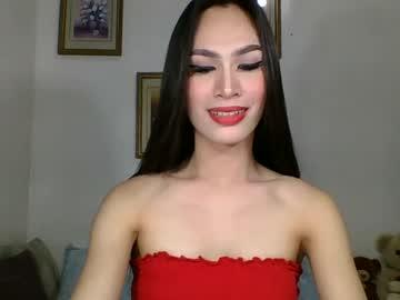 [18-10-20] goddess_minanga chaturbate public webcam