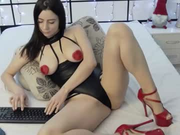 [24-01-20] ariaintense record private show from Chaturbate.com