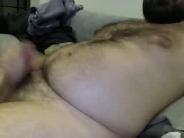 [29-03-20] arabiancub public webcam