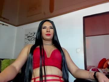 [26-11-20] sashasweethot public webcam video from Chaturbate