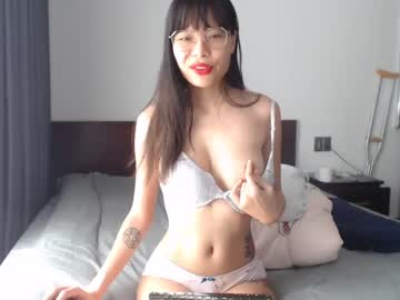 [08-08-20] bunnie_kate private sex show from Chaturbate.com