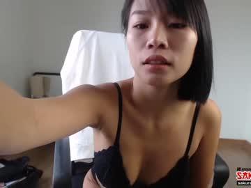 [18-02-20] sakuracam private sex video from Chaturbate