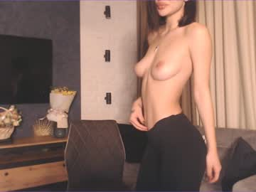 [09-11-20] japanlitty chaturbate video with toys