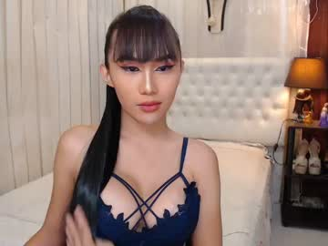 [12-11-20] sexysweetmonica record public webcam video from Chaturbate.com