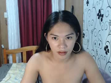 [27-11-20] sweetyliciousexy_eunicets record private show from Chaturbate