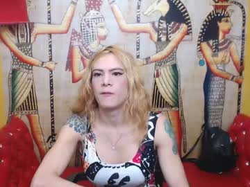 [24-08-20] tifany_wildcatxxx record private show