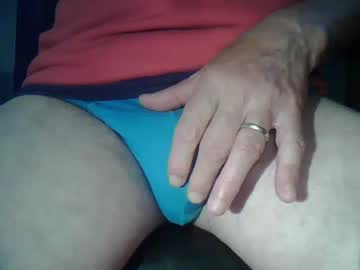 [16-06-20] ineedtoday show with cum