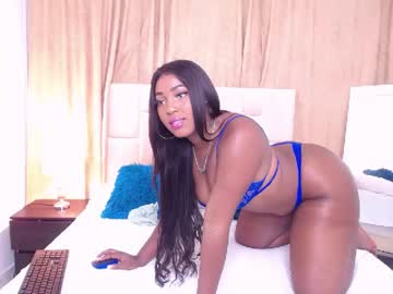 [03-12-20] cammiila record webcam video from Chaturbate.com