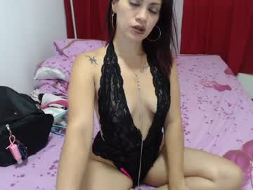 [29-05-20] inocentanabelle private sex show
