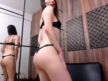 [21-01-20] tara_ashley record premium show video from Chaturbate