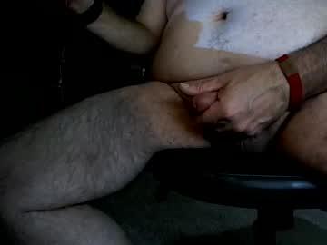 [21-07-20] atxbim private XXX video