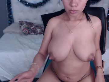 [21-12-20] jade_bad private webcam