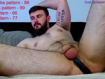 [08-06-21] yanjens blowjob video