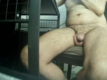 [05-07-21] gege_cool video with dildo