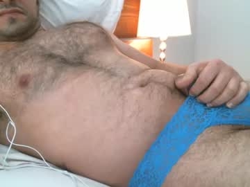 [02-03-20] nicebulge00 public show from Chaturbate