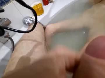 [25-10-20] massagecenter record public show from Chaturbate.com