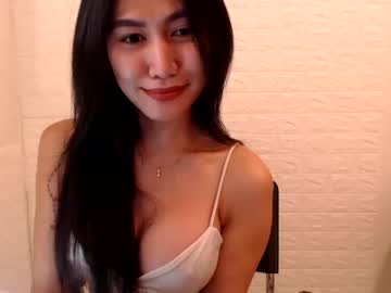 [24-11-20] urpinayflavorxxx webcam record