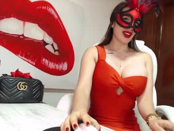 [20-10-20] sofy_summer08 chaturbate video with dildo