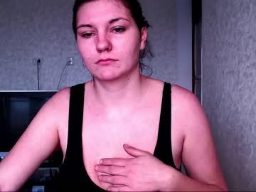 [14-01-20] naughty_lera chaturbate blowjob show