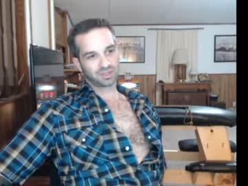 [03-12-20] maxslick record webcam show