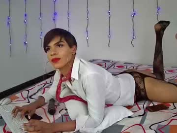 [30-10-20] sweet_shinexx public webcam from Chaturbate