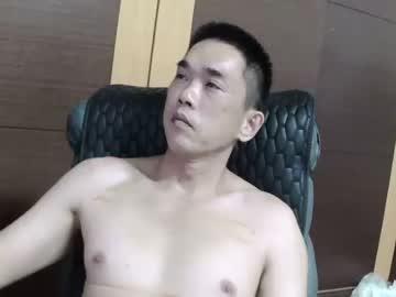 [17-10-21] yin0124 webcam