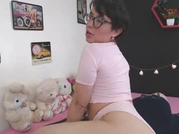 [19-01-20] roxxane_cute record cam video