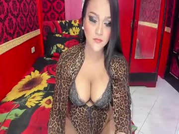[20-04-21] queen_lily video with dildo