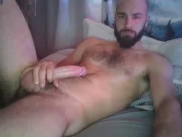 [24-11-20] 4fun2016 public webcam