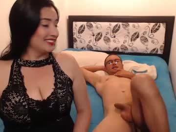 [11-07-21] jake8mia record private sex show