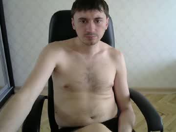 [02-04-20] joponadiratel chaturbate nude