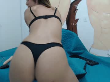 [12-01-20] kity_sweett record private show video
