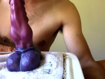[08-07-20] kaceykums video with dildo from Chaturbate