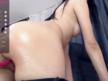 [21-01-21] lianely public webcam