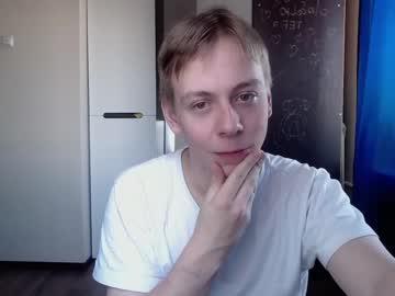 [09-03-21] james_vincent webcam