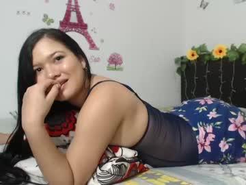 [16-06-20] natagomez_ private webcam