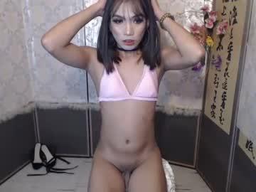 [16-01-21] dirty_pleasurexx record video from Chaturbate.com