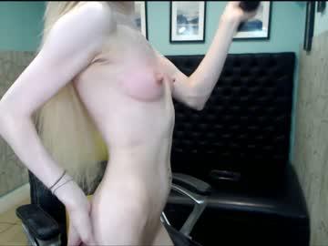 [16-06-20] leiavelvet cam video