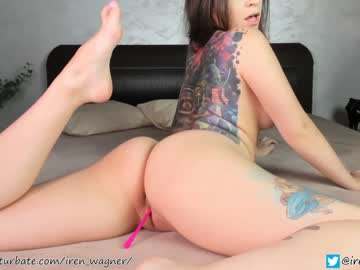 [13-07-20] iren_wagner public show video from Chaturbate