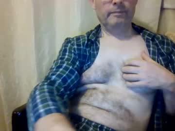 [23-10-21] kingdonn1 chaturbate video with dildo