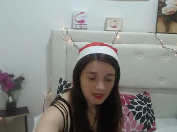 [27-12-20] _yisela record blowjob show from Chaturbate.com