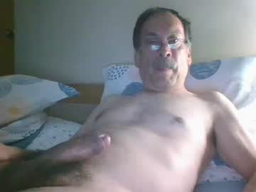 [30-03-20] ocorrea private webcam